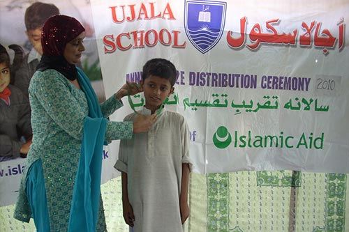 Waqf Fund